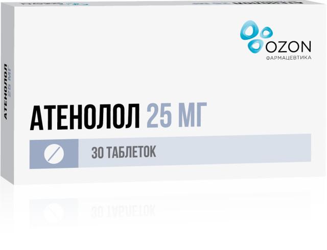 Атенолол таблетки 25мг №30 купить в Москве по цене от 18.4 рублей