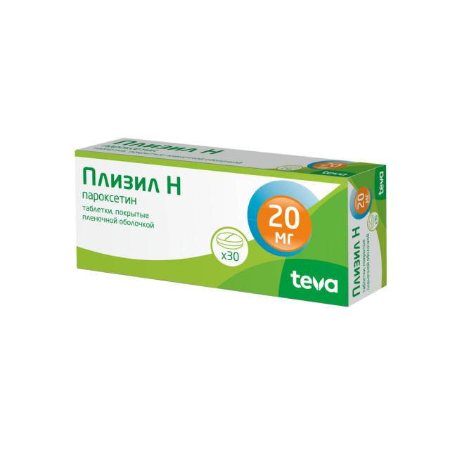 Плизил Н таблетки п.о 20мг №30 купить в Москве по цене от 378 рублей
