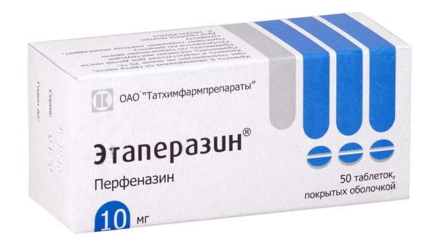 Этаперазин таблетки 10мг №50 купить в Москве по цене от 382.5 рублей