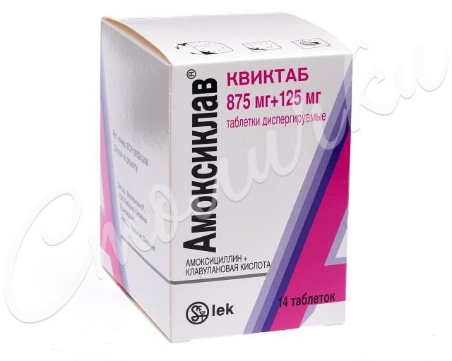Амоксиклав Квиктаб таблетки дисперг. 875мг+125мг №14 купить в Москве по цене от 401 рублей