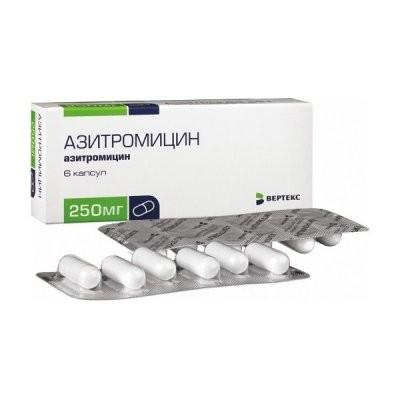Азитромицин капсулы 250мг №6 купить в Москве по цене от 186.5 рублей