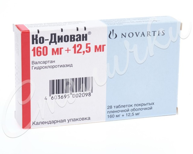 Ко-Диован таблетки п.о 160мг+12,5мг №28 купить в Москве по цене от 2340 рублей