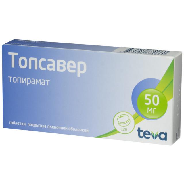 Топсавер таблетки 50мг №28 купить в Москве по цене от 521.5 рублей