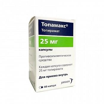 Топамакс капсулы 25мг №60 купить в Москве по цене от 803.5 рублей