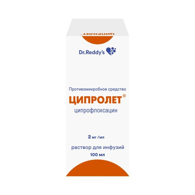 Ципролет раствор для инфузий 2мг/мл 100мл купить в Москве по цене от 66 рублей