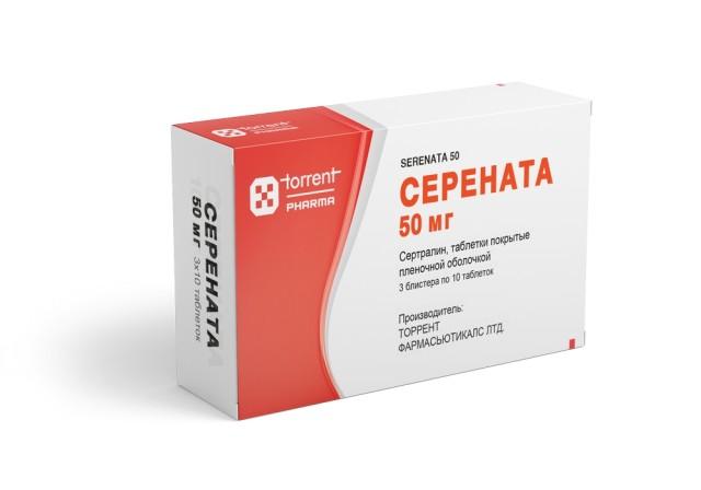 Серената таблетки п.о 50мг №30 купить в Москве по цене от 599 рублей