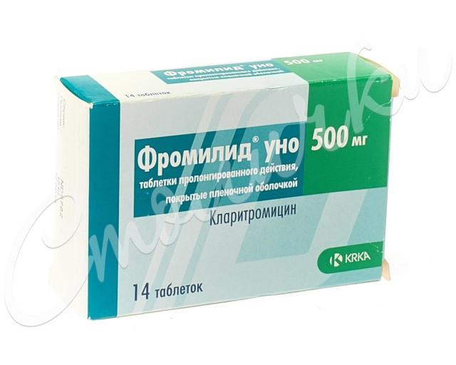 Фромилид Уно таблетки пролонг. 500мг №14 купить в Москве по цене от 692 рублей