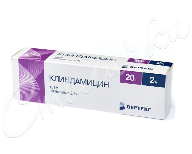 Клиндамицин крем вагинальные с аппл. 2% 20г купить в Москве по цене от 477 рублей