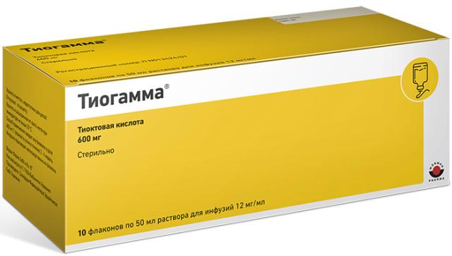 Тиогамма раствор для инфузий 1,2 % 50мл №10 купить в Москве по цене от 1740 рублей