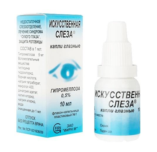 Слеза искусственная капли глазные 0,5% 10мл купить в Москве по цене от 118.5 рублей