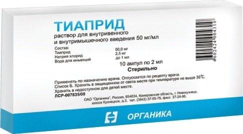 Тиаприд раствор внутривенно и внутримышечно 50мг/мл 2мл №10 купить в Москве по цене от 886 рублей