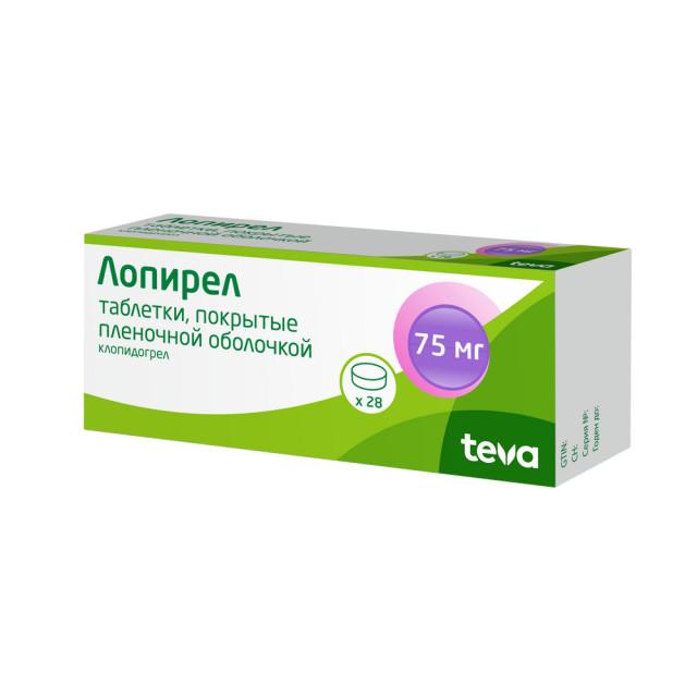 Лопирел таблетки 75мг №28 купить в Москве по цене от 750.5 рублей