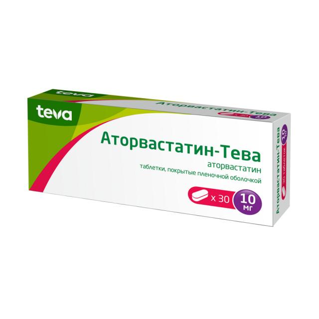 Аторвастатин таблетки п.о 10мг №30 купить в Москве по цене от 197 рублей
