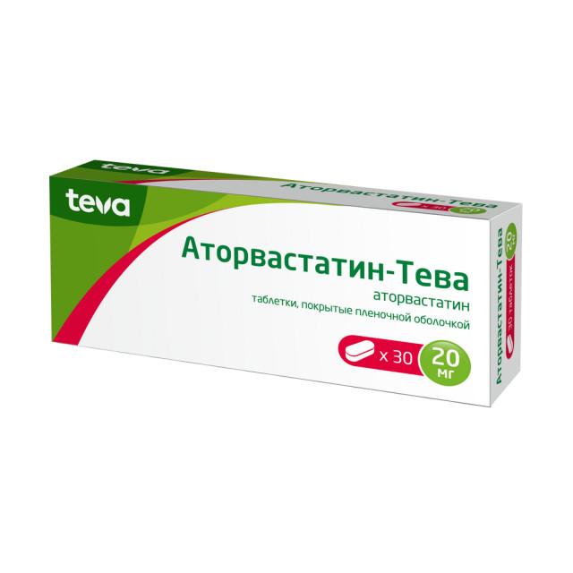 Аторвастатин таблетки п.о 20мг №30 купить в Москве по цене от 296 рублей