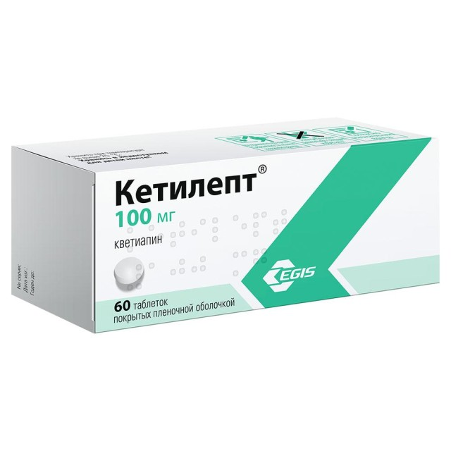 Кетилепт таблетки 100мг №60 купить в Москве по цене от 1472.5 рублей