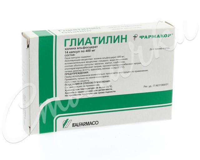 Глиатилин капсулы 400мг №14 купить в Москве по цене от 727.5 рублей