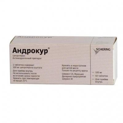 Андрокур таблетки 100мг №60 купить в Москве по цене от 6232.5 рублей