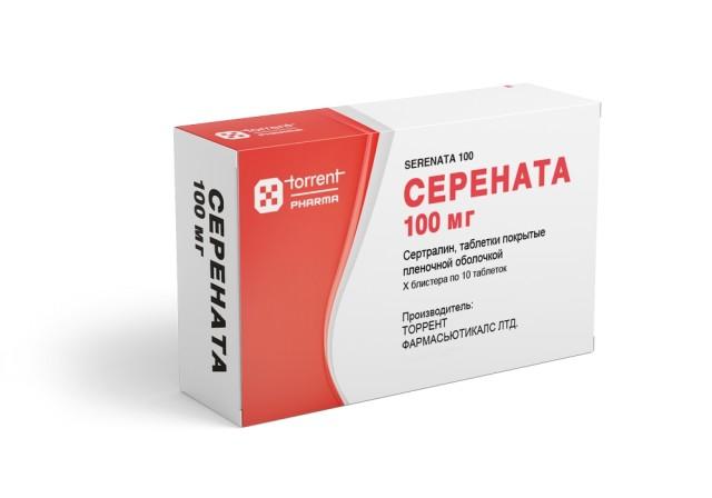 Серената таблетки п.о 100мг №30 купить в Москве по цене от 1086 рублей