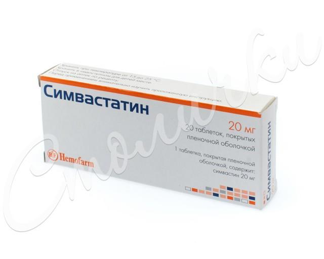 Симвастатин Хемофарм таблетки 20мг №20 купить в Москве по цене от 217.5 рублей
