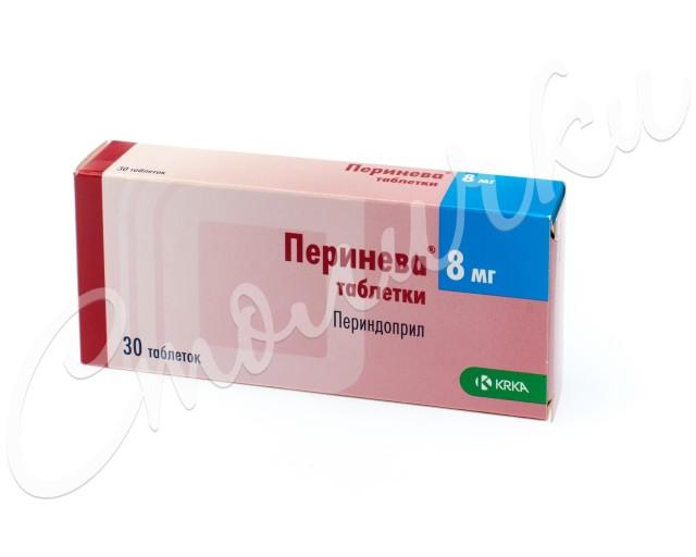 Перинева таблетки 8мг №30 купить в Москве по цене от 472 рублей