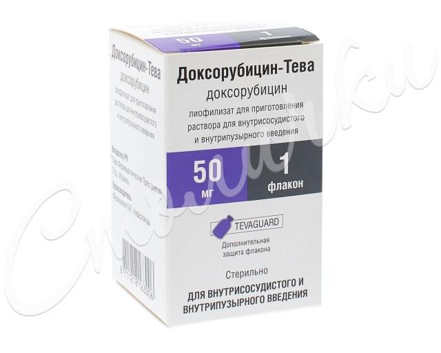 Доксорубицин лиофилизат д/в/сосуд. и в/пузырн. введ. 50мг купить в Москве по цене от 0 рублей