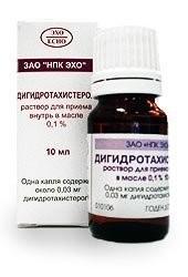 Дигидротахистерол капли внутрь 0,1 % 10мл купить в Москве по цене от 328 рублей