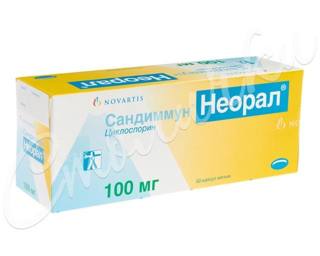 Сандиммун Неорал капсулы 100мг №50 купить в Москве по цене от 4376 рублей