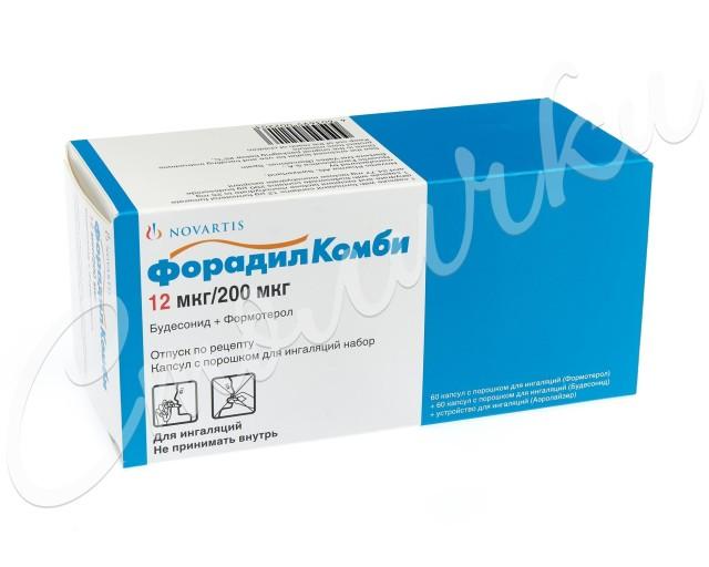 Форадил Комби капсулы для ингаляций 12мкг/200мкг №120 купить в Москве по цене от 1143 рублей