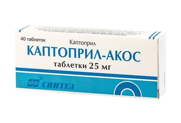 Каптоприл Синтез таблетки 25мг №40 купить в Москве по цене от 19.8 рублей