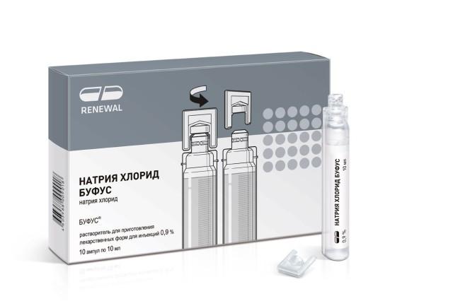 Натрия хлорид раствор для инъекций 0,9% 10мл №10 буфус купить в Москве по цене от 64.5 рублей