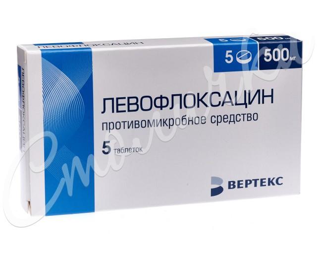 Левофлоксацин таблетки 500мг №5 купить в Москве по цене от 475.5 рублей