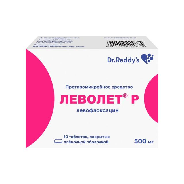 Леволет Р таблетки 500мг №10 купить в Москве по цене от 0 рублей