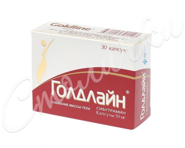 ПКУ Голдлайн капсулы 10мг №30 купить в Москве по цене от 1220 рублей