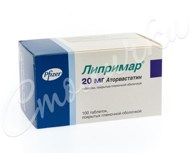 Липримар таблетки п.о 20мг №100 купить в Москве по цене от 1385 рублей