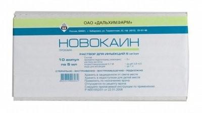 Новокаин раствор для инъекций 0,5% 10мл №10 купить в Москве по цене от 44.6 рублей
