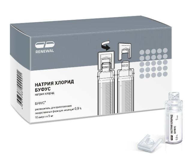 Натрия хлорид раствор для инъекций 0,9% 5мл №10 буфус купить в Москве по цене от 111.5 рублей