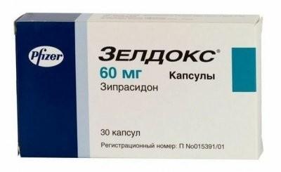Зелдокс капсулы 60мг №30 купить в Москве по цене от 5130 рублей
