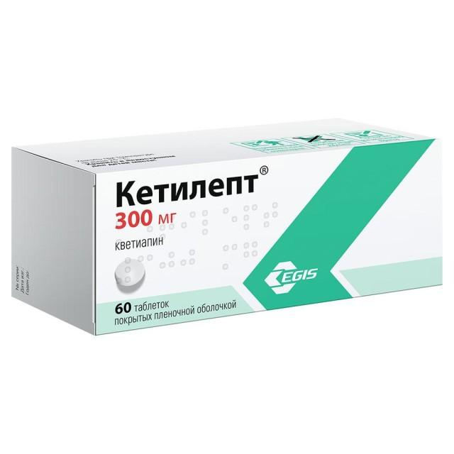 Кетилепт таблетки 300мг №60 купить в Москве по цене от 3481.7 рублей