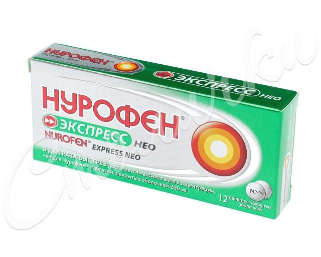 Нурофен Экспресс Нео таблетки 200мг №12 купить в Москве по цене от 146 рублей