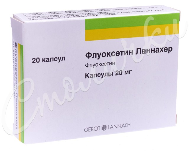 Флуоксетин капсулы 20мг №20 Ланнахер купить в Москве по цене от 131.5 рублей
