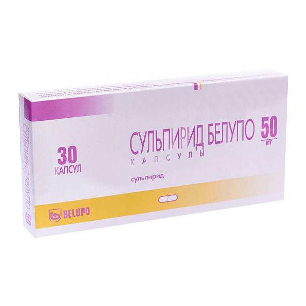 Сульпирид капсулы 50мг №30 купить в Москве по цене от 94.5 рублей