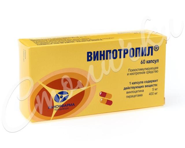 Винпотропил капсулы 5мг+400мг №60 купить в Москве по цене от 265 рублей