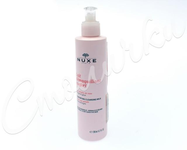 Нюкс Экстракт 3 роз молочко очищающий 200мл купить в Москве по цене от 1280 рублей