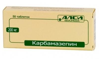 Карбамазепин таблетки 200мг №50 купить в Москве по цене от 176 рублей