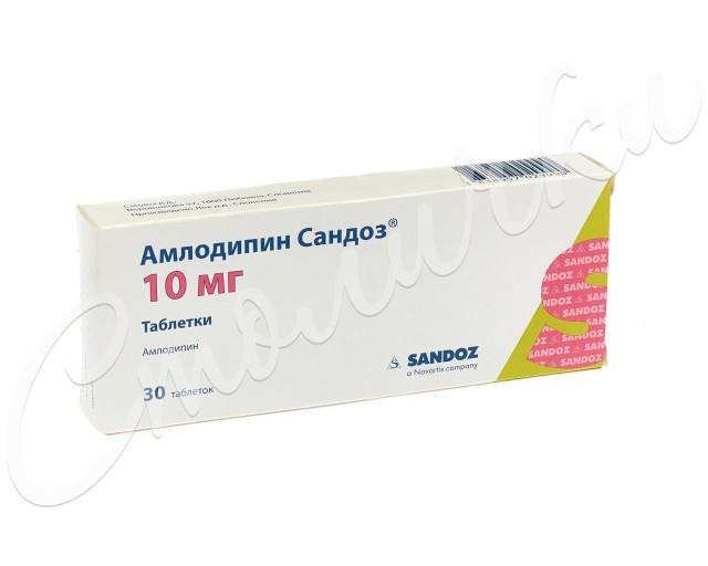 Амлодипин Сандоз таблетки 10мг №30 купить в Москве по цене от 238 рублей