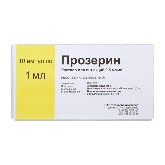 Прозерин раствор для инъекций 0,05% 1мл №10 купить в Москве по цене от 72 рублей