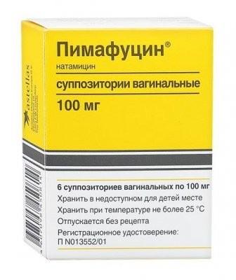 Пимафуцин суппозитории вагинальные 100мг №6 купить в Москве по цене от 476.5 рублей