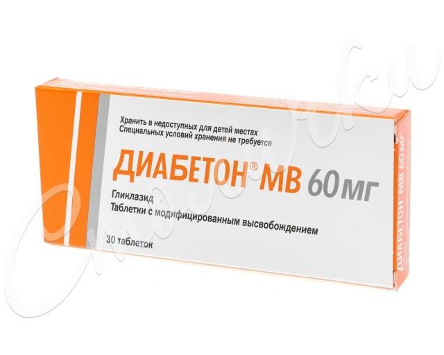 Диабетон MB таблетки с модифицированным высвобождением 60мг №30 купить в Москве по цене от 253 рублей
