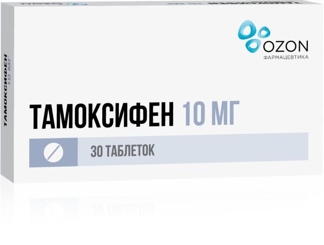 Тамоксифен таблетки 10мг №30 купить в Москве по цене от 49.4 рублей