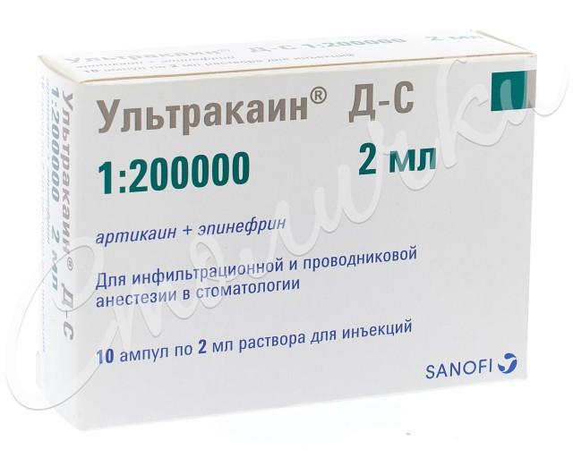 Ультракаин ДС раствор для инъекций 2мл №10 купить в Москве по цене от 1260 рублей